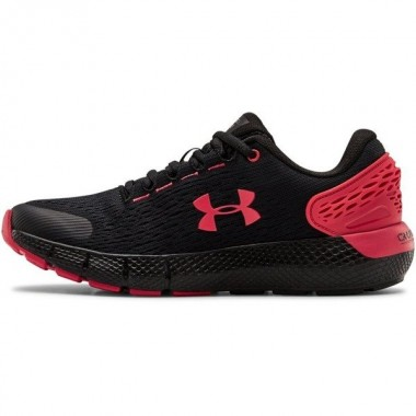 https://sneakerpeeker.es/spa_pm_Under-Armour-GS-Charged-Rogue-2-3022868-002-14007_1.jpg