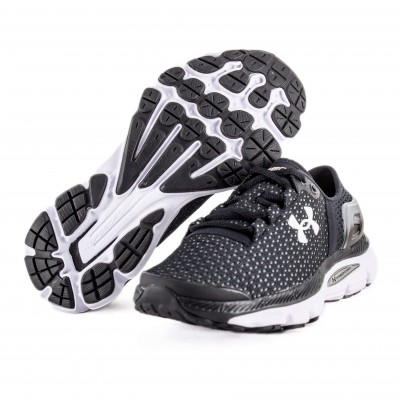 UNDER ARMOUR SPEEDFORM INTAKE 2