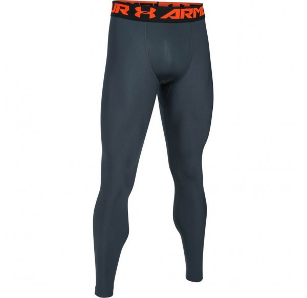 UNDER ARMOUR HEARGEAR 2.0 COMPRESSION