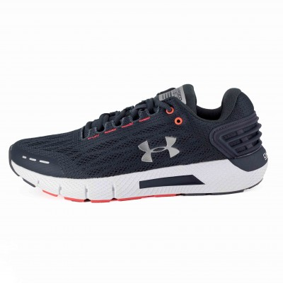 UNDER ARMOUR CHARGED ROGUE GRY